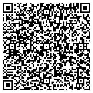 QR-код с контактной информацией организации ЭЙКО ТД ООО