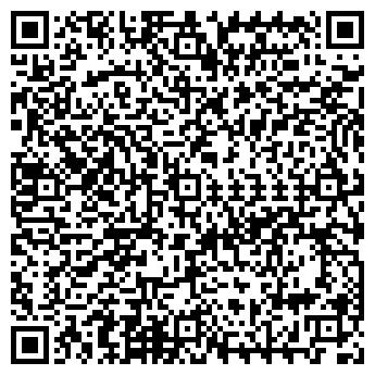 QR-код с контактной информацией организации ЭМИР МАГАЗИН