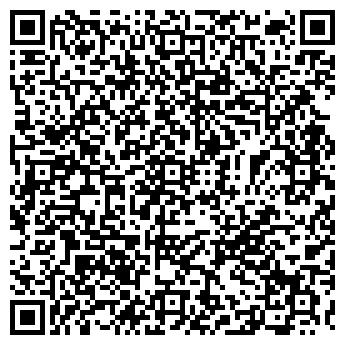 QR-код с контактной информацией организации КОМПАНИЯ МК ООО