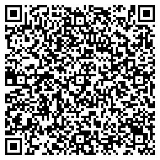 QR-код с контактной информацией организации ОРГСТЕКЛО ООО