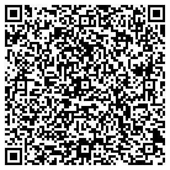 QR-код с контактной информацией организации ВНЕДРЕНИЕ-2 ООО