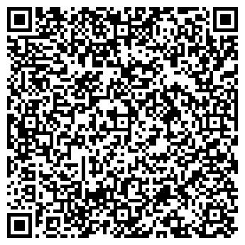 QR-код с контактной информацией организации ООО КВИНТЕТ-ИНВЕСТ