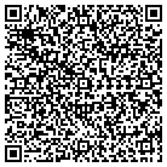 QR-код с контактной информацией организации РЕМИР ООО