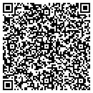 QR-код с контактной информацией организации УРАЛПРОД ООО