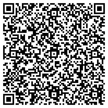 QR-код с контактной информацией организации УРАЛРЕЗИНА ООО
