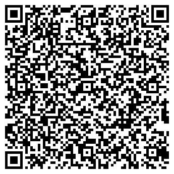 QR-код с контактной информацией организации УРАЛЬСКИЕ ГОРЫ