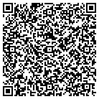 QR-код с контактной информацией организации ЦЕНТР-СЕРВИС