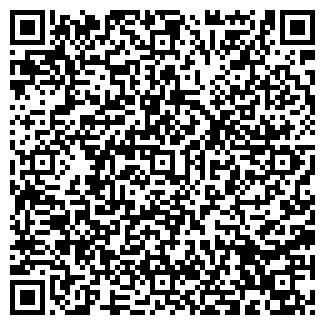 QR-код с контактной информацией организации ЭКСПО-ЛАЙН