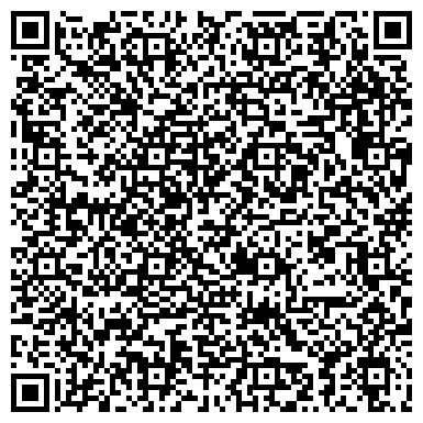 QR-код с контактной информацией организации Уральский Пиротехнический завод