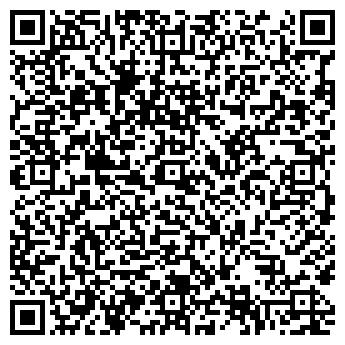 QR-код с контактной информацией организации АКТИВ-САЛЮТ ТФ