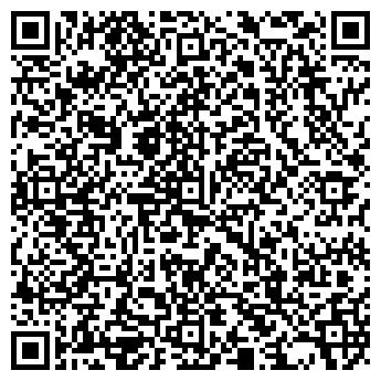 QR-код с контактной информацией организации ГЕНЕЗИС КОМПАНИЯ ЗАО