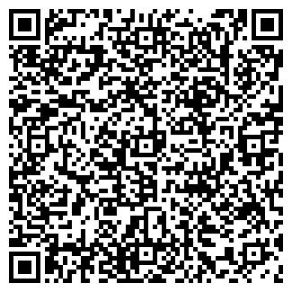QR-код с контактной информацией организации ТАФИ ПКП ООО