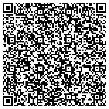 QR-код с контактной информацией организации АЛЬПИН-ДРАЙВ СЕРВИС ПРОКАТ ГОРНОЛЫЖНОГО СНАРЯЖЕНИЯ
