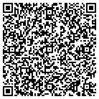 QR-код с контактной информацией организации ВСЕ ДЛЯ ХОККЕЯ МАГАЗИН