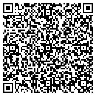 QR-код с контактной информацией организации АКВА-МИР