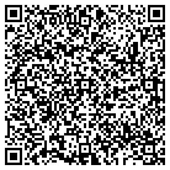 QR-код с контактной информацией организации БИЛАЛ ПК