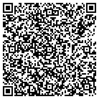 QR-код с контактной информацией организации МОРСКИЕ АКВАРИУМЫ