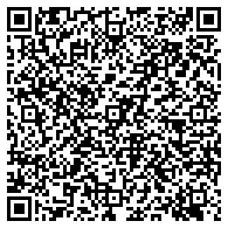 QR-код с контактной информацией организации ПАНАКФИШ