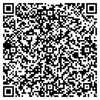 QR-код с контактной информацией организации ООО ЖИРАФ