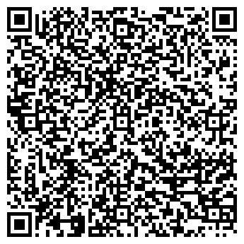 QR-код с контактной информацией организации БОЛЬШОЙ УРАЛ ТД ООО
