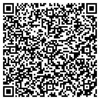 QR-код с контактной информацией организации ООО СУПЕР-ОФИС
