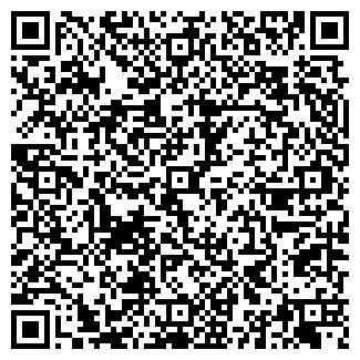 QR-код с контактной информацией организации ООО С-СТУДИЯ