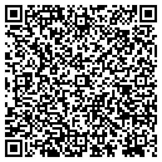 QR-код с контактной информацией организации АДЕЛИ ТФ