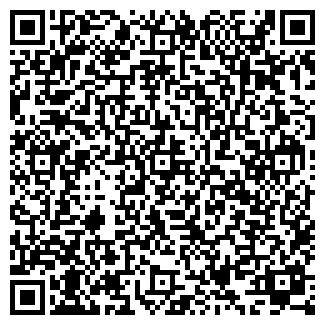 QR-код с контактной информацией организации ООО А-ПМ