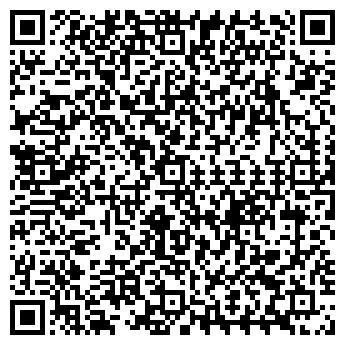 QR-код с контактной информацией организации АНДЖЕЙ ТФ ООО