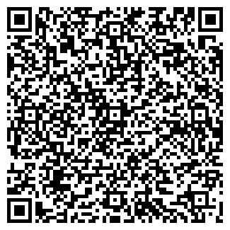 QR-код с контактной информацией организации ВИТМАН