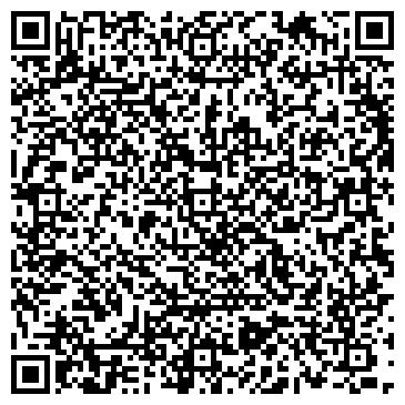 QR-код с контактной информацией организации ВИТРАЖ ПРОИЗВОДСТВЕННАЯ ФИРМА