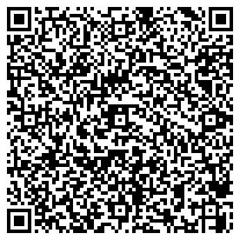 QR-код с контактной информацией организации ДЭФО УРАЛ ООО