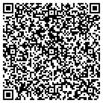 QR-код с контактной информацией организации ШКОЛА № 1861