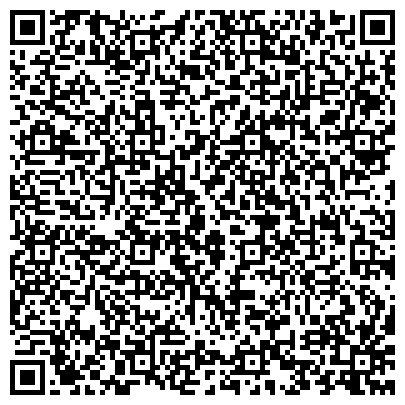 QR-код с контактной информацией организации ООО Выставка-ярмарка «Минерал-Шоу»