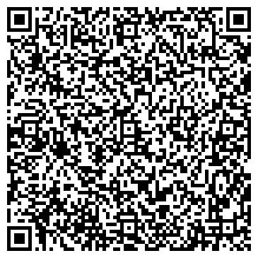 QR-код с контактной информацией организации ОФИС-МЕБЕЛЬ САЛОН, ООО 'СТАР СТИЛЬ'