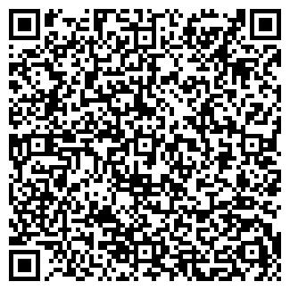 QR-код с контактной информацией организации ОФИС.КОМ ООО