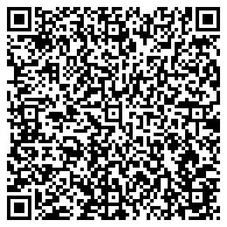 QR-код с контактной информацией организации УРАЛ ЭЛСИ