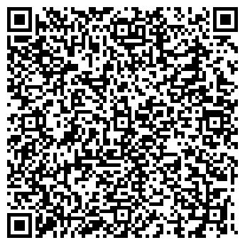 QR-код с контактной информацией организации NAYADA-ЧЕЛЯБИНСК