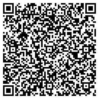 QR-код с контактной информацией организации ВИТЕН ООО
