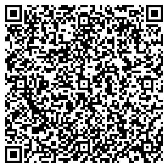 QR-код с контактной информацией организации 8 МАРТА КОМПАНИЯ ООО