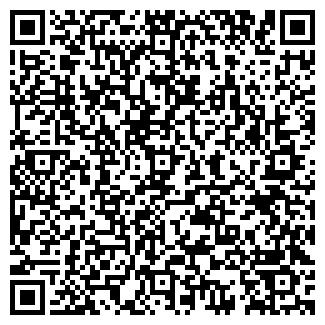 QR-код с контактной информацией организации КУПЕ-КОМПЛЕКТ