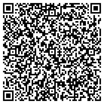 QR-код с контактной информацией организации КУПЕ-КОМПЛЕКТ ПЛЮС