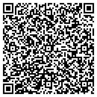 QR-код с контактной информацией организации РАЙДЕР ООО