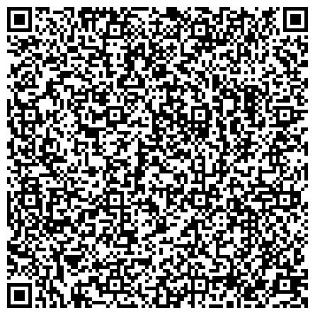 QR-код с контактной информацией организации РОСРЕЗЕРВ ООО