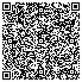 QR-код с контактной информацией организации СВЕТАЗАР ООО