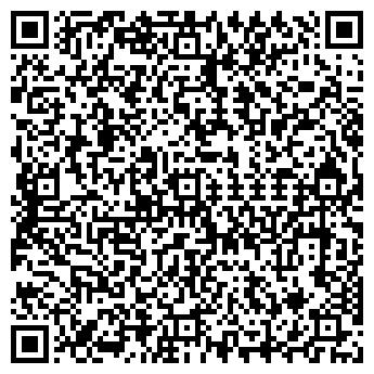 QR-код с контактной информацией организации ФОРТ-КРИК ПП