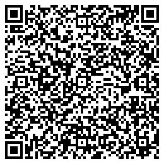 QR-код с контактной информацией организации ООО САНТЕХУРАЛ