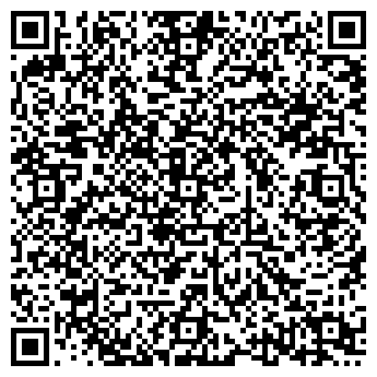 QR-код с контактной информацией организации ООО ХОЗТОВАРЫ, МАГАЗИН N 10