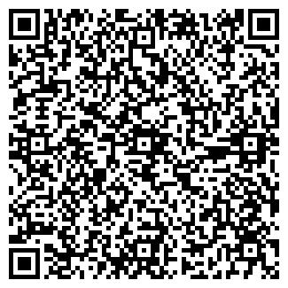 QR-код с контактной информацией организации ВАЛЕНТИН ТД