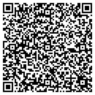 QR-код с контактной информацией организации ВЮГАС